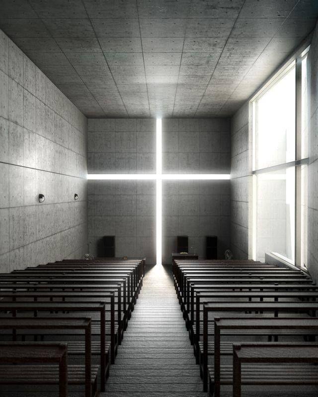 croix dans mur de l'église