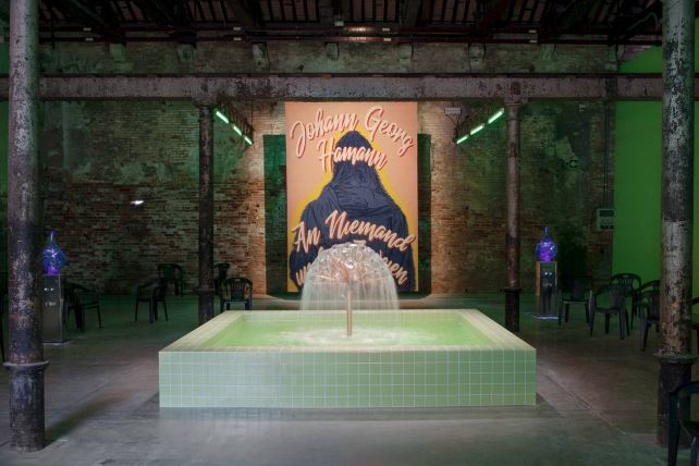photographie d'une exposition